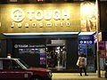 HK TST night 嘉連威老道 Granville Road shop Tough Jeansmith Bauhaus International.JPG