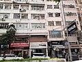 HK WC 灣仔 Wan Chai 駱克道 Lockhart Road September 2020 SS2 20.jpg