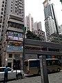 HK WC 灣仔 Wan Chai StarStreet 星街小區 永豐街 Wing Fung Street April 2021 SS2 01.jpg