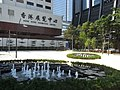 HK Wan Chai Harbour Road Garden square Oct-2012.JPG