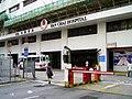 HK YanChaiHospital Blk2.JPG