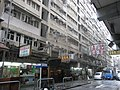HK Yau Ma Tei 文華新邨 Man Wah Sun Chuen rainy June-2011 c.jpg