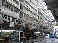 HK Yau Ma Tei 文華新邨 Man Wah Sun Chuen rainy June-2011 c.jpg