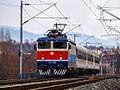 HZ 1141 386 in Zagreb.jpg