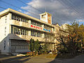 Hachijoushougakkou.JPG