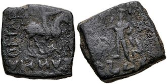 Mujatria - Mujatria coin, deity standing.
