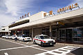 Hanamaki airport01s3872.jpg