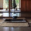 Hanging kettle in Japan.jpg