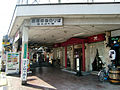 Hankai Ebisucho Station.JPG