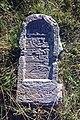 Hanqavan, Muslim cemetery, tombstone - panoramio.jpg
