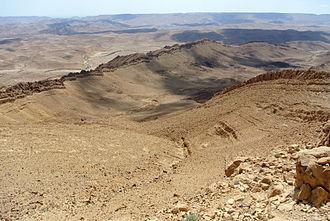 Makhtesh - The larger Arif makhtesh