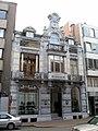 Hasselt - Herenhuis Havermarkt 32.jpg