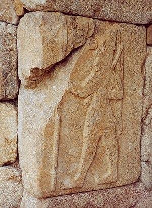 Suppiluliuma II - Relief of Suppiluliuma II in Hattusa