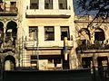 Havana (262666146).jpg