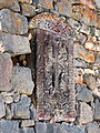 Havuts Tar Monastery complex - panoramio (1).jpg