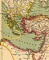 Heinrich Kiepert. Imperia Persarum et Macedonum. 1903 (H).jpg