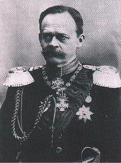 Heinrich VII, Prince Reuss of Köstritz