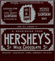 Hershey's Milk Chocolate wrapper (1928-1935).png