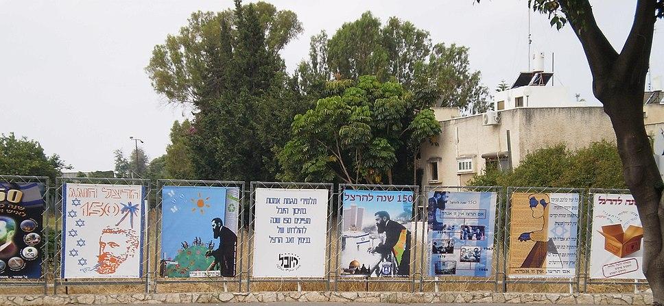 Herzl 150 birthday