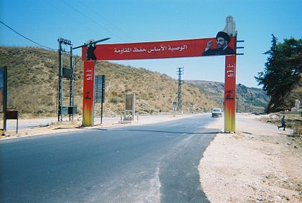 A sign erected after the 2006 Lebanon war in South Lebanon which displays rockets and Hezbollah leader Hassan Nasrallah Hezbollah territory.JPG