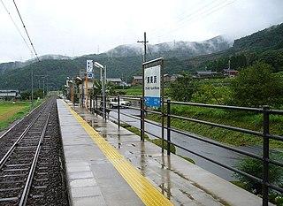 Higashi-Mihama Station Railway station in Mihama, Fukui Prefecture, Japan