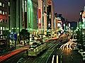 HiroshimaNight.jpg