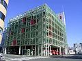 Hirosima Nishi Fire Station01.jpg