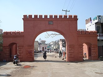 Rewari - Delhi Gate, one of the four historic British period gates in Rewari