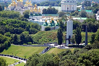 National Museum of the Holodomor-Genocide Hall of Memory in Kyiv, Ukraine