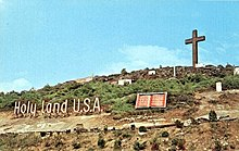 Holy Land postcard.jpg