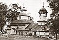 Homiel, Illinski. Гомель, Ільлінскі (1945-49).jpg
