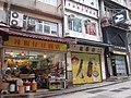 Hong Kong (2017) - 651.jpg