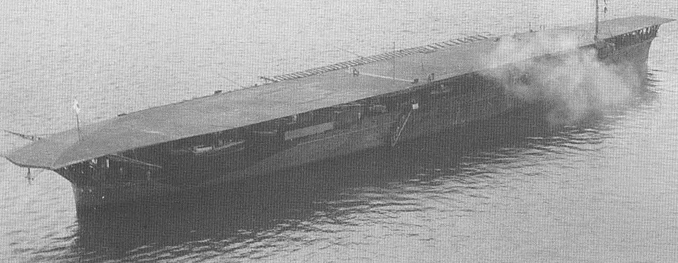 Hosho 1945 flight deck