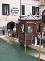Hotel Violino d'Oro San Marco, 30100 Venice, Italy - panoramio (785).jpg