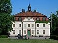 Hults bruks herrgård Hults bruk 2005-07-04.jpg
