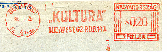 Hungary stamp type A4.jpg
