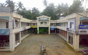 Thozhiyoor - Hyson Center