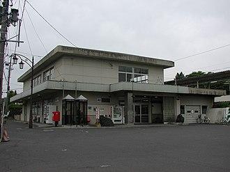 Ichinohe Station - Ichinohe Station in May 2008