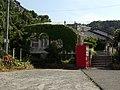 IMG Maenohama-Station.jpg