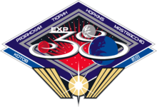 alt=Description de l'image ISS Expedition 38 Patch.png.