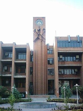 Sharif University of Technology - Avicenna Building, the main classroom building