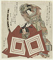Ichikawa Danjûrô VII en Segawa Kikunojô V in het toneelstuk Shibaraku-Rijksmuseum RP-P-1958-543.jpeg
