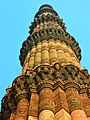 Iconic minar of Qutab complex, Delhi, India..JPG