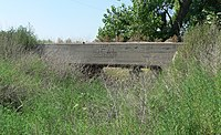 Ideal Cement bridge from S.jpg
