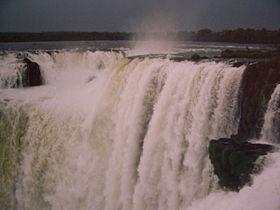 Iguazu1.JPG