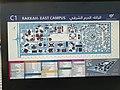 Imam Abdul-Rahman bin Faisal University.jpg