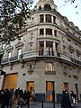 Immeuble 114 avenue Champs Élysées Paris 3.jpg