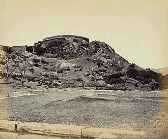 Chitradurga Fort - Image: Inner Citadel of the Chitradurga Fort