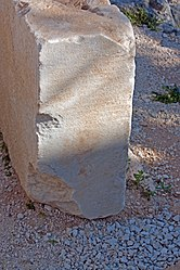 Inscribed artifact near exedra of Pamphilidas on acropolis of Lindos 3.jpg