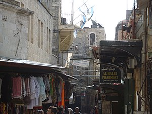 Inside the streets of walled old Jerusalem city.